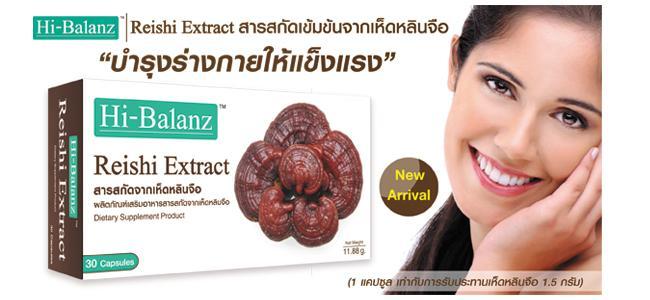 http://hibalanz.com/ckfinder/userfiles/images/Hi-Balanz-Reishi-Extract-3-30-Caps-650(1).jpg
