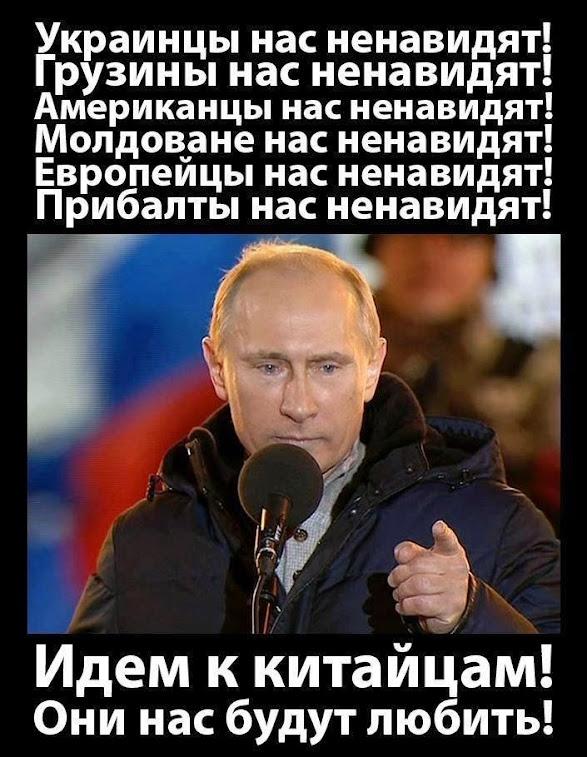 На северном участке границы с Украиной находится 10 тысяч российских военных, - Пентагон - Цензор.НЕТ 784