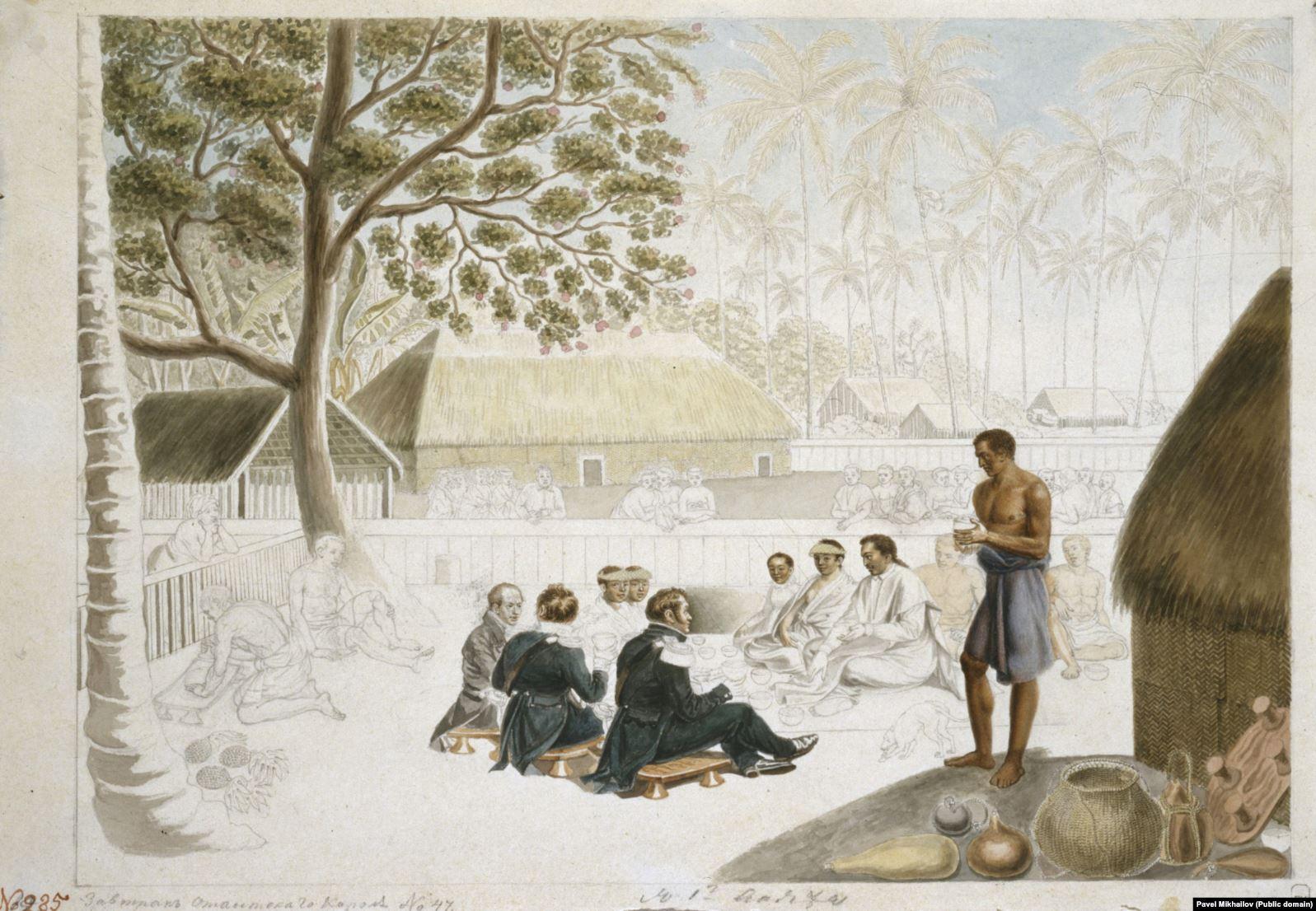 Мужчина (справа) несет блюдо из кокоса и плодов хлебного дерева на завтрак трем русским командирам и старейшинам поселения на Таити, 1821 год.