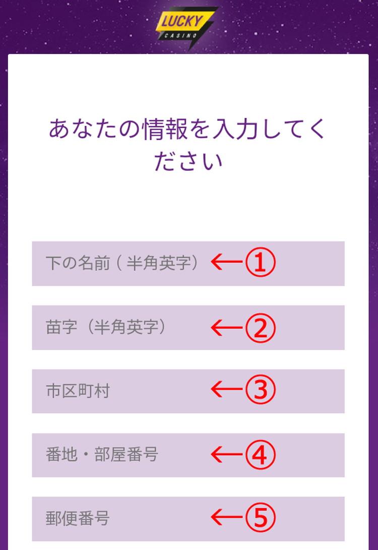 Lucky Casino online register
