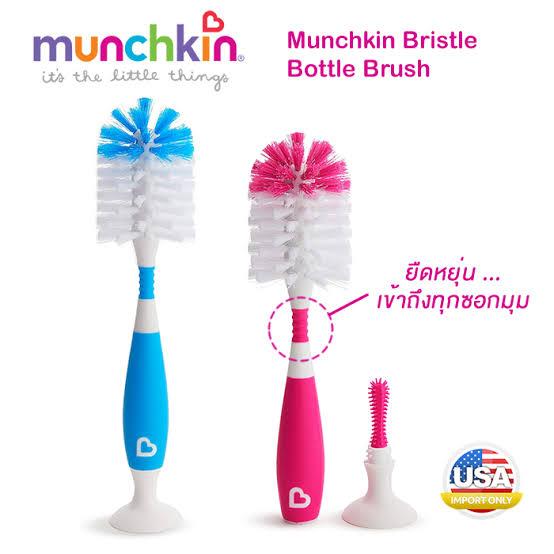 1. Munchkin เซ็ทแปรงล้างขวดนม Bristle Bottle Brush