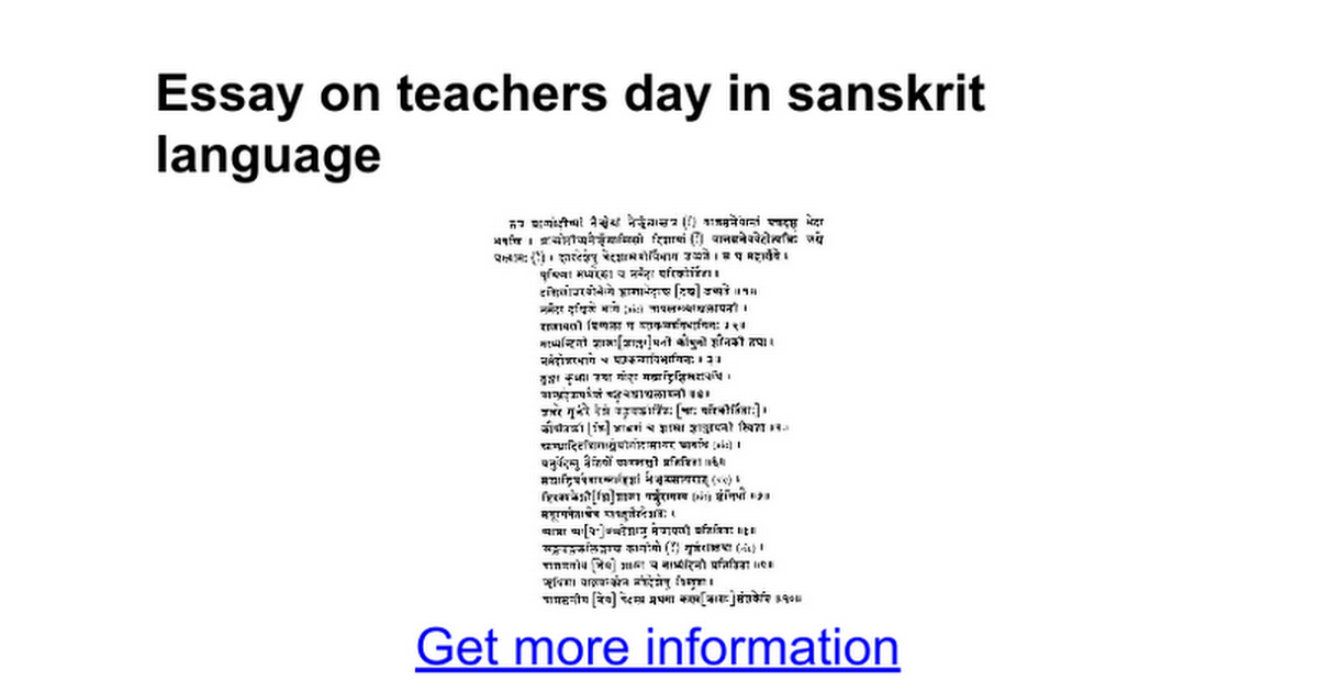 Download Free Sanskrit Books from Digital Library of India