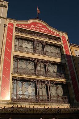 Edifício_do_Chiado.jpg