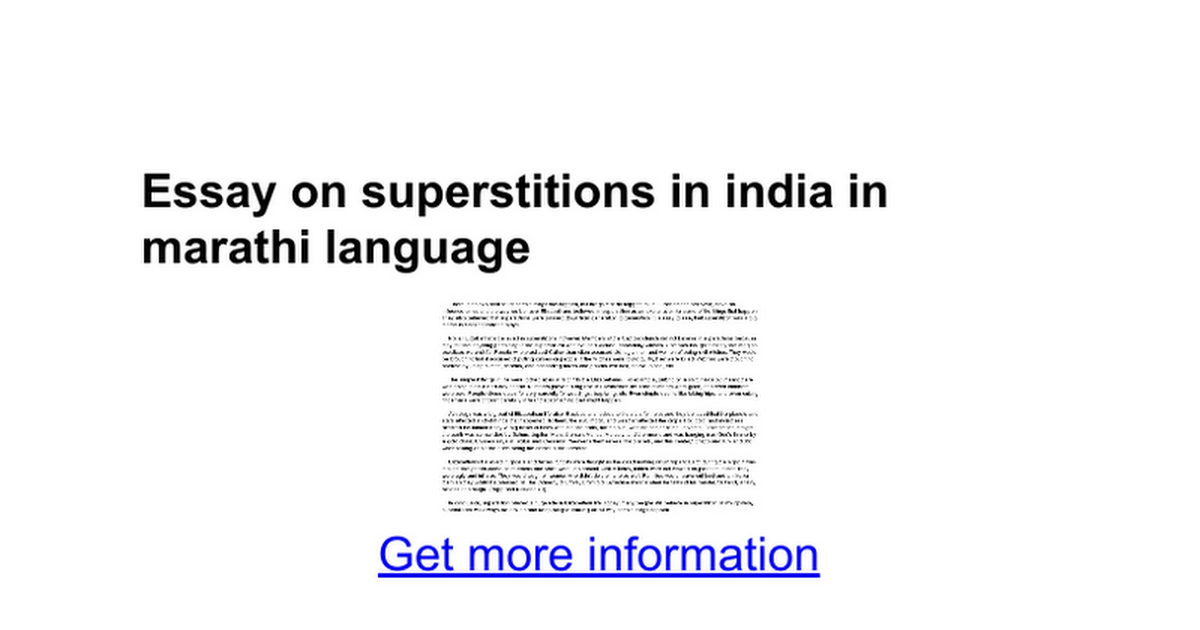 essay on superstitions in in marathi language google docs