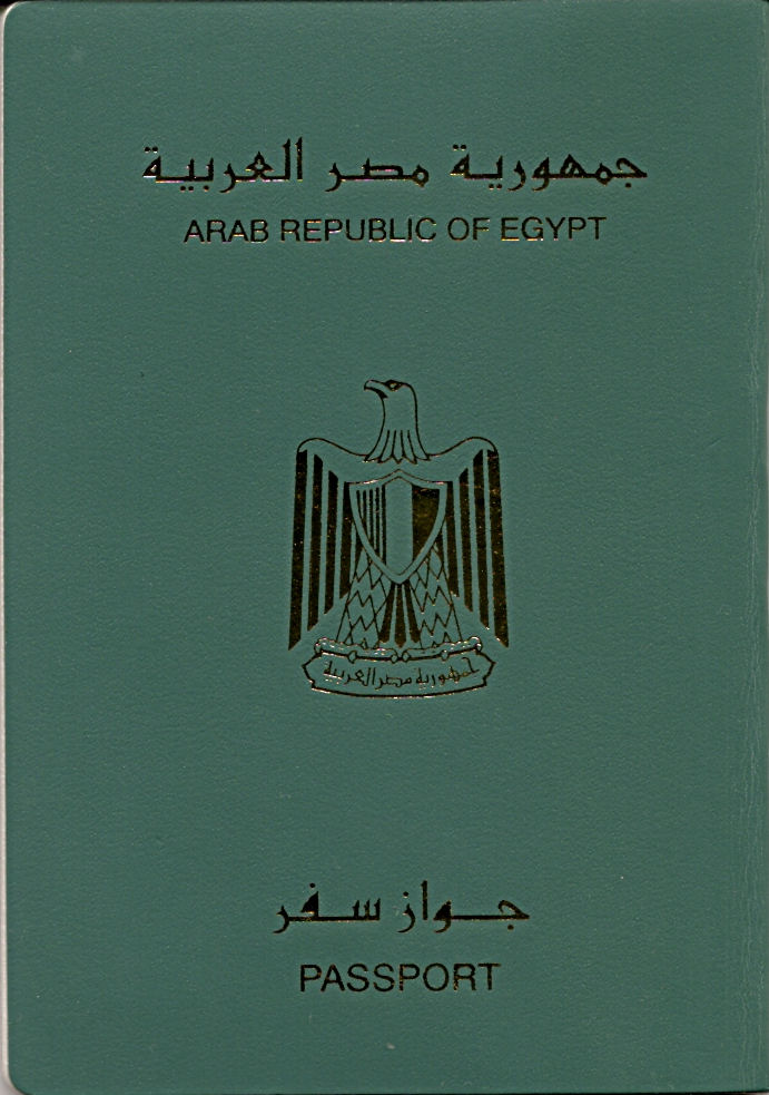 Egyptian passport cover