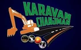 Résultats de recherche d'images pour «jovenel moise karavan photos»