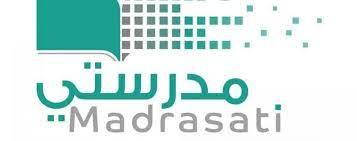 C:\Users\Dubai\AppData\Local\Microsoft\Windows\Temporary Internet Files\Content.MSO\3F5847C2.tmp
