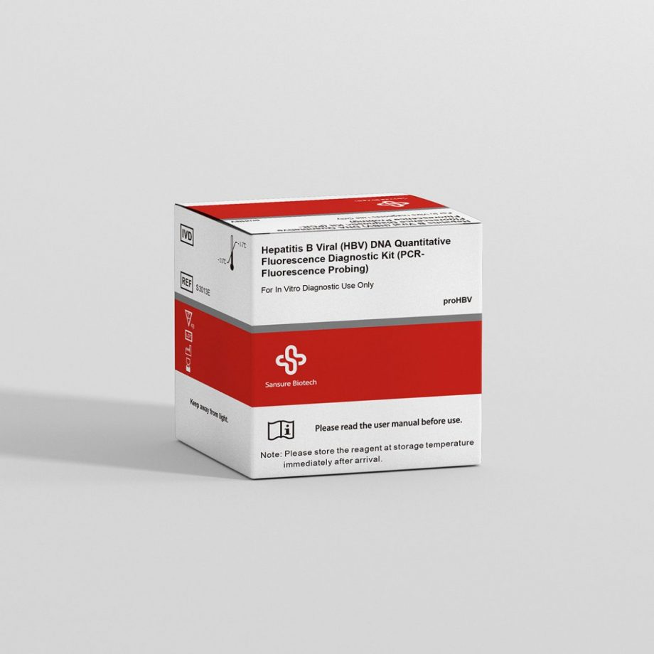 Sansure HBV DNA Diagnostic Kit (High Sensitivity)