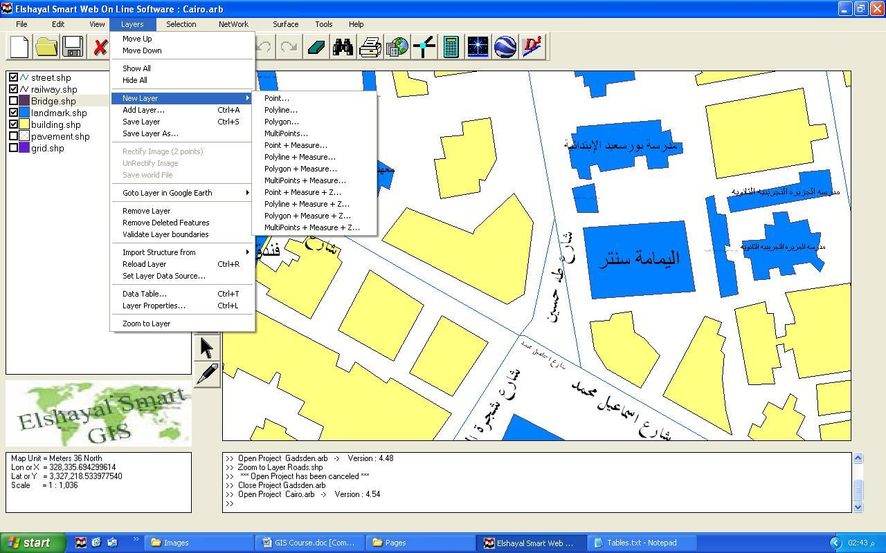 Smart GIS Software, First African Arabian Egyptian GIS GPS Software
