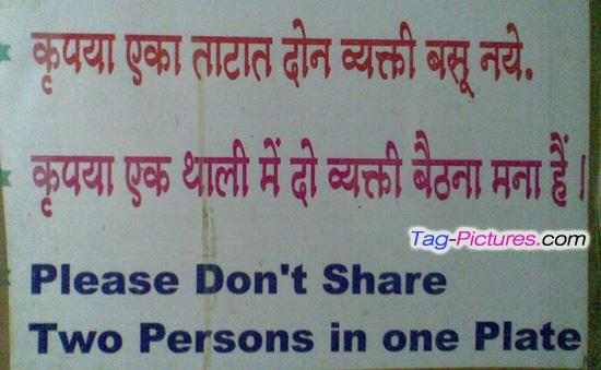 http://www.tag-pictures.com/wp-content/uploads/2012/07/one-plate-funny-india-english.jpg