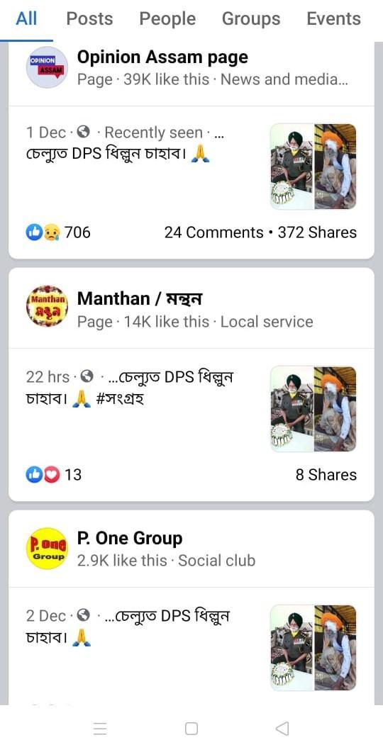 WhatsApp Image 2020-12-04 at 08.55.40.jpeg