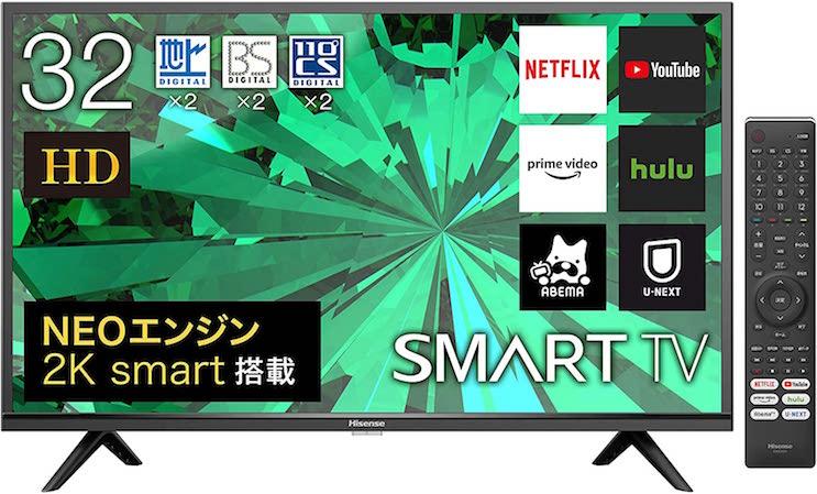 ハイセンス 32V型 ハイビジョン液晶テレビ