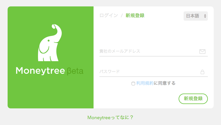 Banners_and_Alerts_と_Moneytree.png