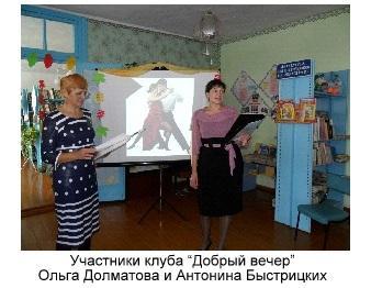 C:\Users\Юля\Pictures\Бараит\26.jpg