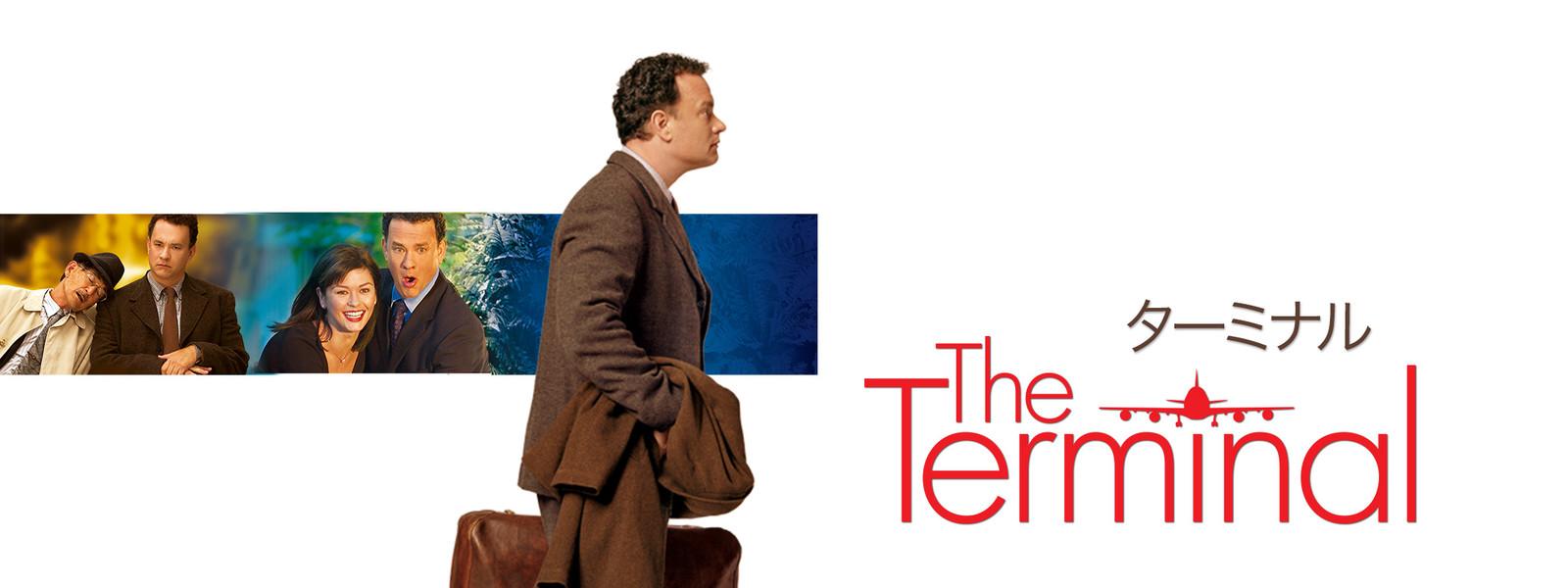 The Terminal