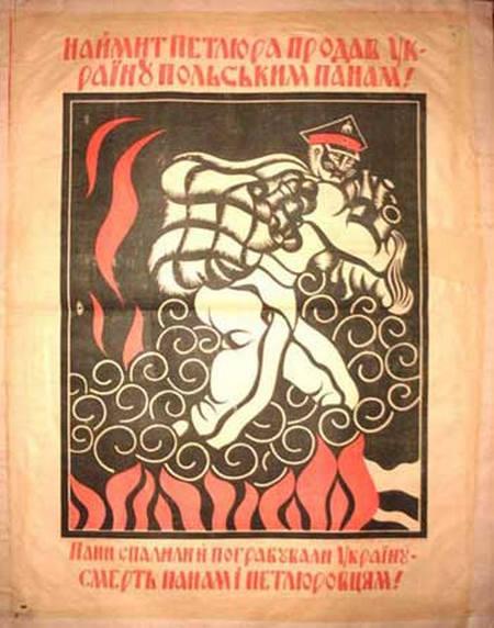Радянський плакат 1920 року