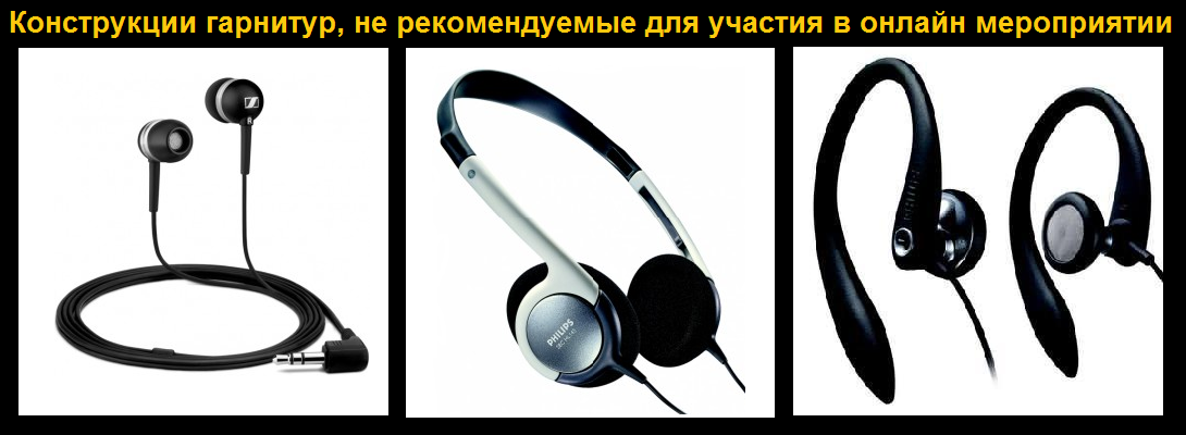 скрин гарнитура 01.png