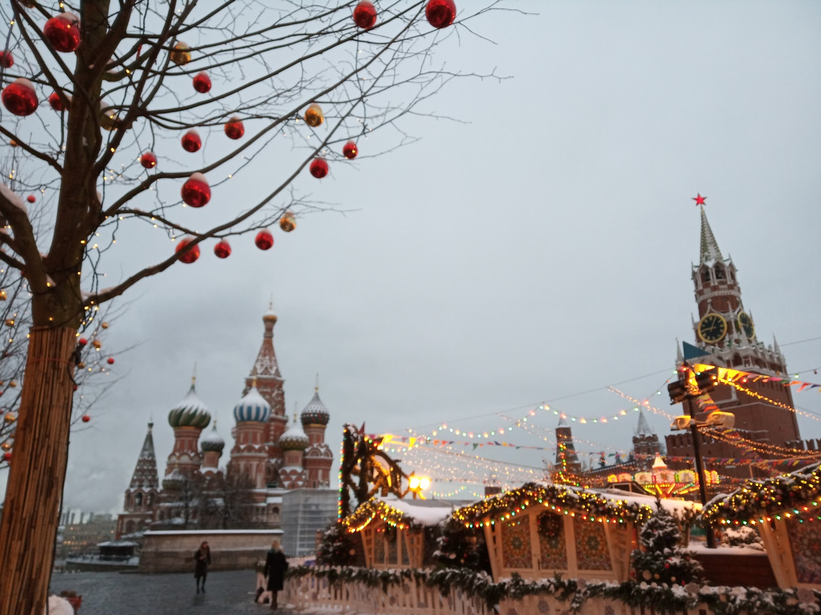Moscow, the Read Square in winter decorations
