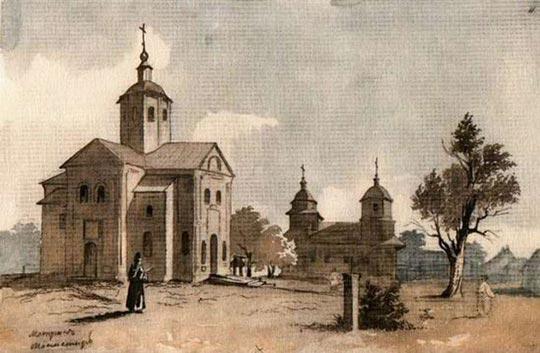 Мотронинський монастир. Мал. Тараса Шевченка