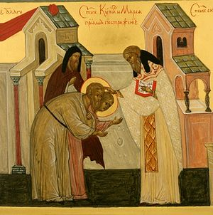 Святые Кирилл и Мария приняли пострижение