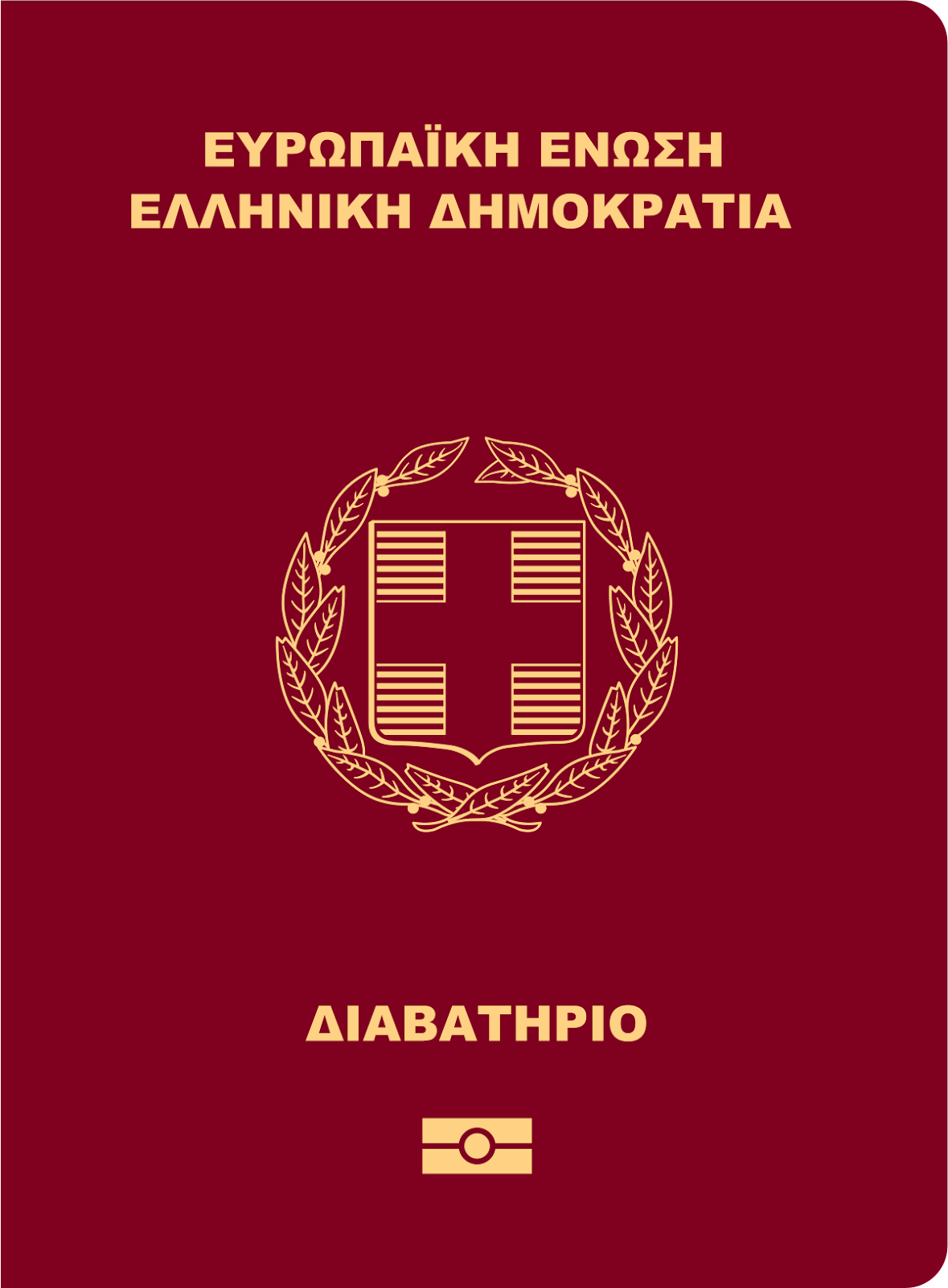 Greek passport cover