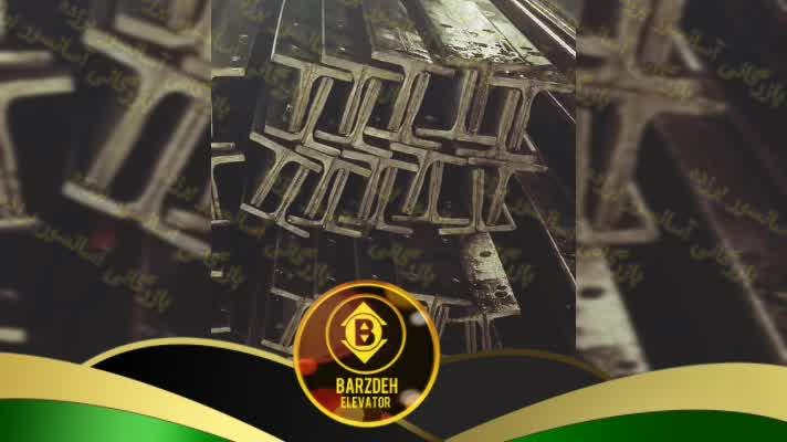 تولید ریل آسانسور چین