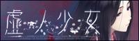 kara2_banner_b1.jpg