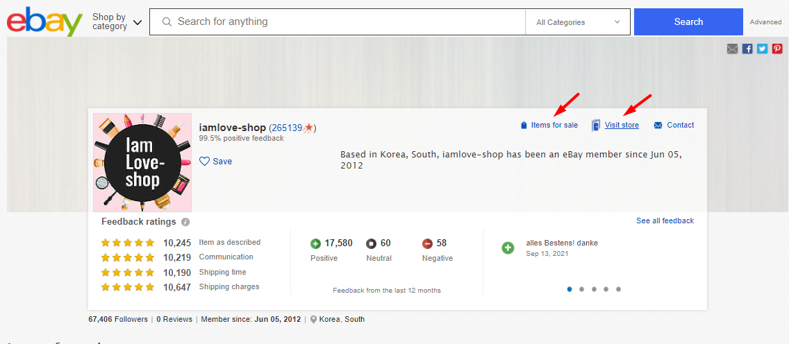 The Visit store button to see the eBay seller's store.