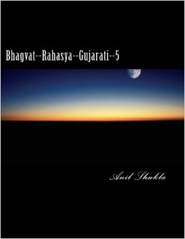 bhagvat-5.jpg