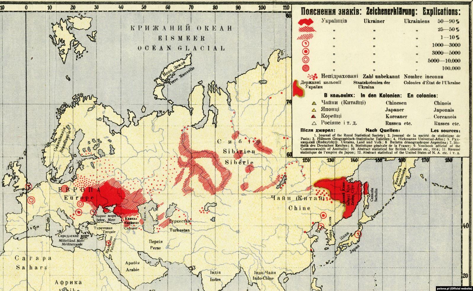 Сірий клин – посередині цього фрагменту мапи, що була видана Юрієм Гасенком у 1920 році у Відні під назвою «Світова мапа з розміщенням Українців по світу». Загальна площа Сірого клину – 460 тисяч квадратних кілометрів