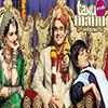 D:\Itishree@FBO\CELEB INFO\kangana Ranaut\IMG\Tanu-Weds-Manu-Returns-Biggest-hit-freshboxoffice.jpg
