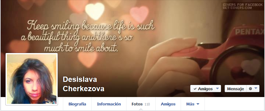 една фейсбук страница