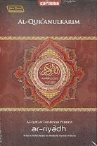 Al-Qur'an Cordoba Ar-Riyadh (Tafsiriyah Perkata) | RBI