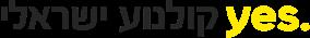 \\filesrv.yesdbs.co.il\HQ-Content_Public\טמפלייטים היילייטס - שפה מיתוגית חדשה\לוגואים - סרטים\yes_ISRAELI.png