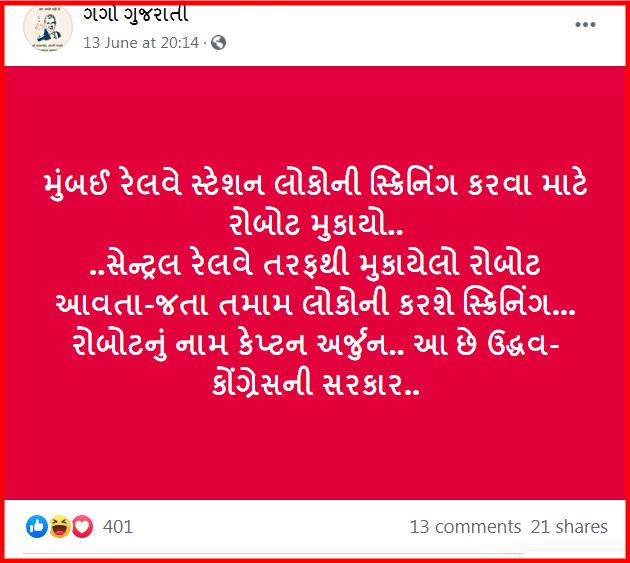 screenshot-www.facebook.com-2020.06.15-17_20_39.png