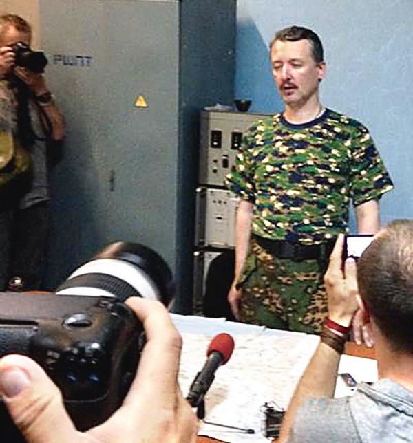 Фото: ukrpravda.net