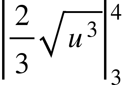 "<math xmlns=""http://www.w3.org/1998/Math/MathML""><msubsup><mfenced open=""|"" close=""|""><mrow><mfrac><mn>2</mn><mn>3</mn></mfrac><msqrt><msup><mi>u</mi><mn>3</mn></msup></msqrt></mrow></mfenced><mn>3</mn><mn>4</mn></msubsup></math>"