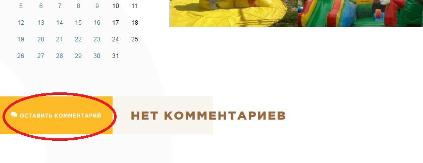 kvent календарь