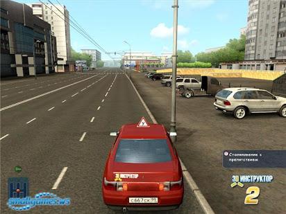 Скачать бесплатно симулятор вождения автомобиля 3d инструктор.