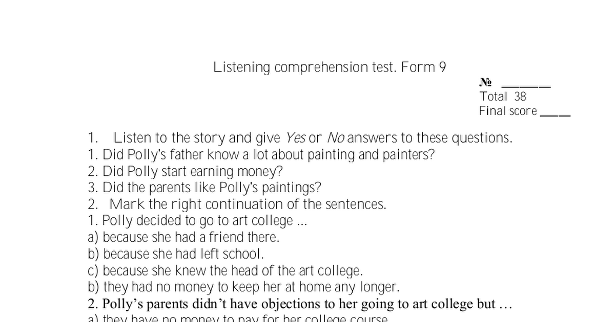 english comprehension test notes Reading comprehension skills are an essential building block for academic success whether your child is just beginning to read or is already an advanced reader, we have printable reading comprehension worksheets containing folktales, modern stories, nonfiction, and more for more reading resources.