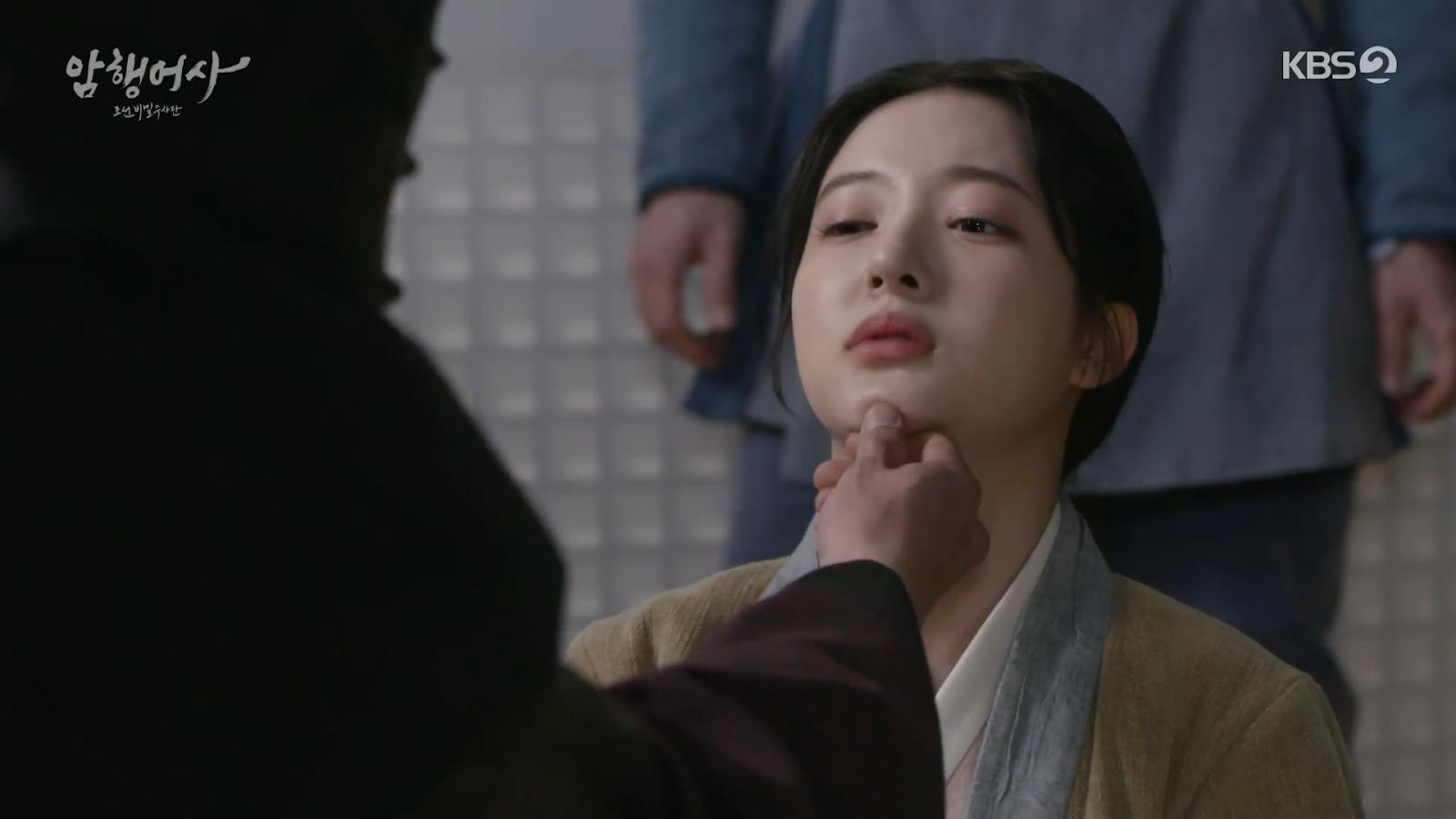 Royal Secret Agent Episode 10 Jo Soo-min