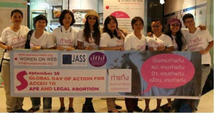 C:\Users\marge\ownCloud\Campaign Team Folder\Logos & Images\Newsletters 2016\Newsletter images Feb 2016\Thailand Safe abortion campaign NL 22 Feb 2016.jpg