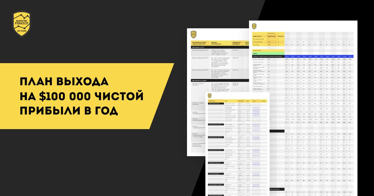 """Обзор книги-тренинга """"Генератор клиентов"""": советы от Кира Уланова"""