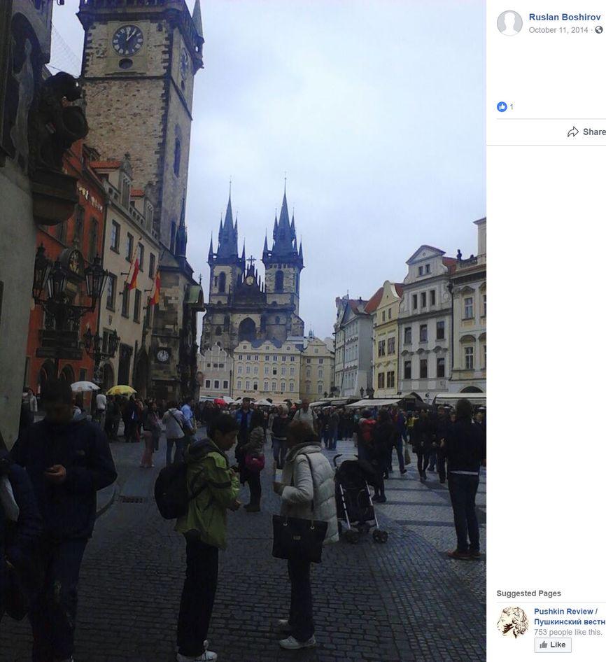 Фото Чепиги из центра Праги