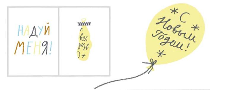 zima1_2015_small-book(layout).pdf (стр. 46 из 224) 2015-12-07 12-54-20.jpg