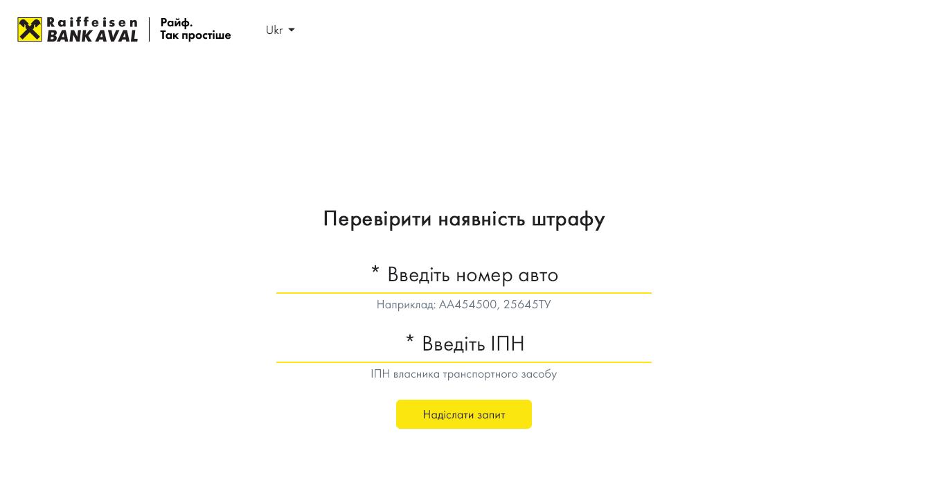 C:\Users\Julia\PLATON\ПЛАТОН\Новости\Ноябрь 2020\авторизация.png