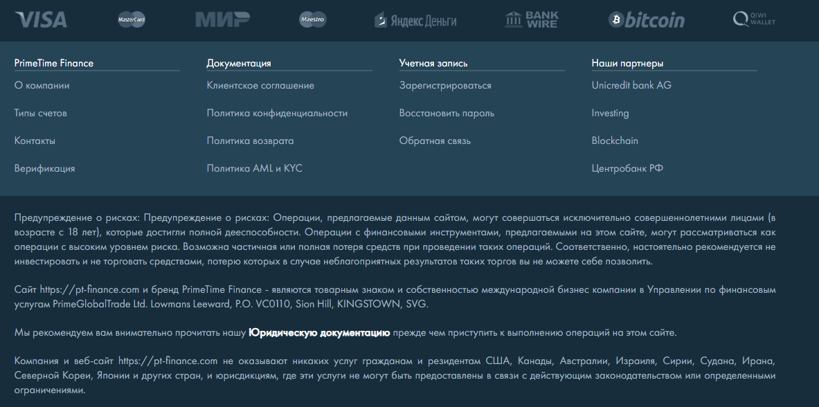 Обзор инвестиционной компании PrimeTime Finance: механизмы работы и отзывы пользователей