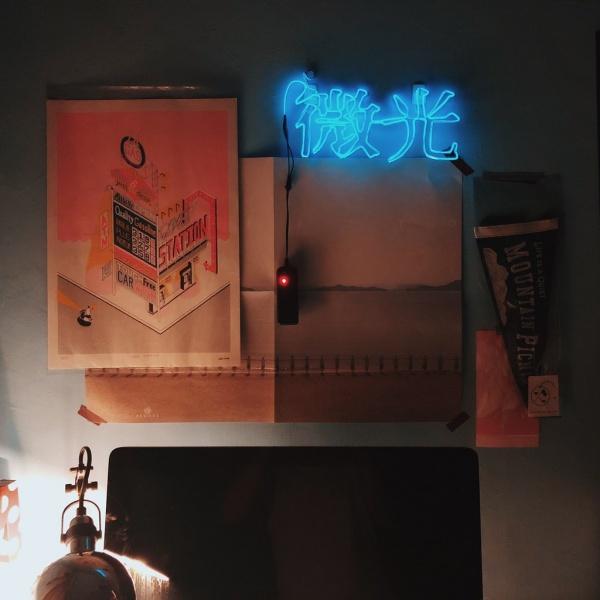 11月活動-霓虹中文字燈DIY