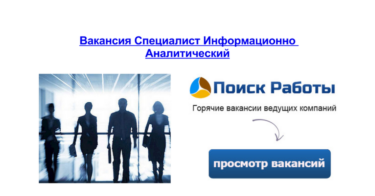 покупал исщу работу оплата каждый день днепропетровск Россия