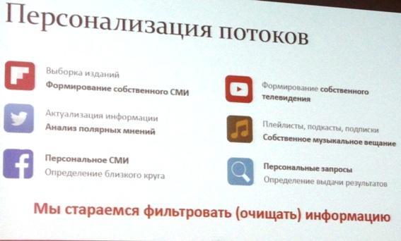 https://img-fotki.yandex.ru/get/15486/127573056.7b/0_10e4b6_fde4a77b_orig.jpg